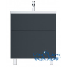 Тумба для ванной AM.PM Gem (M90FSX07522GM32) 75 см напольная (два ящика) графит матовый