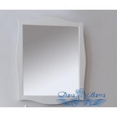Зеркало Аллигатор Royal Комфорт 60 D (M) белый