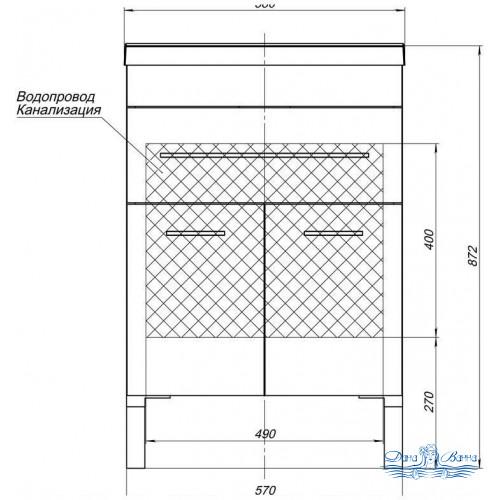 Тумба для ванной Aquanet Верона NEW 58 напольная 1 ящик 2 дверцы (белый)