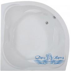 Акриловая ванна BAS Ривьера 161х161 без гидромассажа