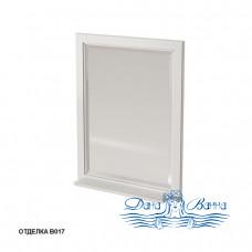 Зеркало Caprigo Albion 60/70 с полкой, цвет В017