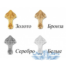 Ножки к ванне ЭСТЕТ