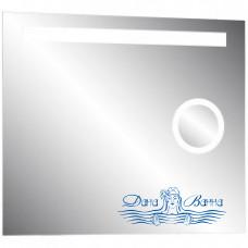 Зеркало Континент Eldorado LED (100х70) с подсветкой