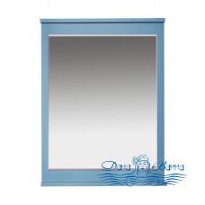 Зеркало Misty Марта 60 голубое матовое