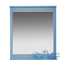 Зеркало Misty Марта 70 голубое матовое
