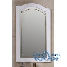 Зеркало Opadiris Лоренцо 60 белый (без светильников)