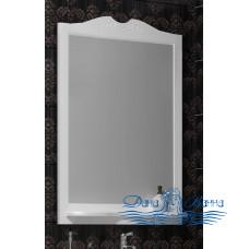 Зеркало Opadiris Клио 75 белый матовый (без светильников)