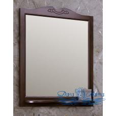 Зеркало Opadiris Клио 85 орех антик (без светильников)