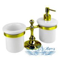 Стакан и дозатор для жидкого мыла Cezares OLIMP-TDT-03/24-M золото