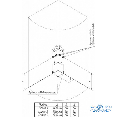 Душевая кабина Radomir Паола 3 без г/м, стекло матовое 114х114