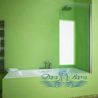 Шторка на ванну GuteWetter Lux Pearl GV-601AS правая 55 профиль хром
