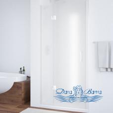 Душевая дверь в нишу Vegas Glass AFP 110 01 10 L вход 73, профиль белый, стекло сатин