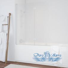 Шторка на ванну Vegas Glass E2V 120 01 10 L профиль белый, стекло сатин