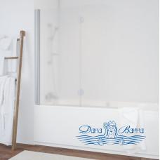 Шторка на ванну Vegas Glass E2V 120 07 10 L профиль хром, стекло сатин