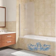 Шторка на ванну Vegas Glass EV Lux 75 01 10 L профиль белый, стекло сатин