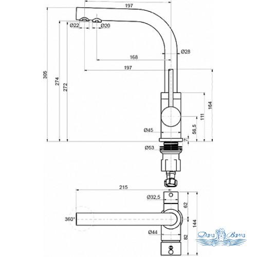 Смеситель Paulmark Essen Es213011-401 для кухни, антрацит