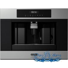 Автоматическая кофемашина Asko CM8456S