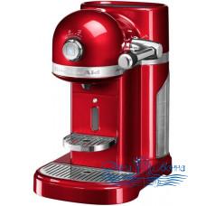 Кофемашина KitchenAid 5KES0503ECA