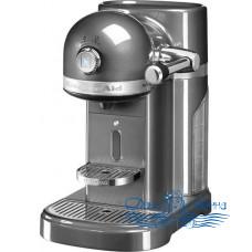 Кофемашина KitchenAid 5KES0503EMS