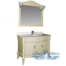 Тумба для ванной Demax Луизиана 120 NEW Blanco Antic