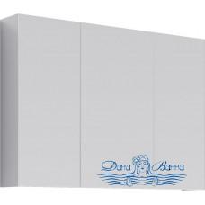 Зеркальный шкаф Aqwella МС (100 см) (белый)