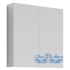 Зеркальный шкаф Aqwella МС (70 см) (белый)