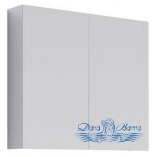 Зеркальный шкаф Aqwella МС (80 см) (белый)
