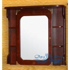 Зеркальный шкаф Два Водолея Ocean 85