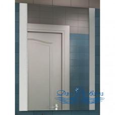 Зеркало Акватон Ария 65 (белый)