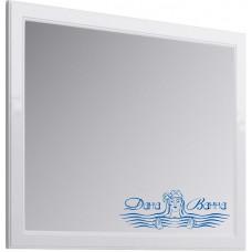 Зеркало Aqwella Империя 100 (белый)