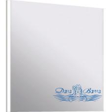 Зеркало Aqwella SM (SM0207) (70 см) с подсветкой