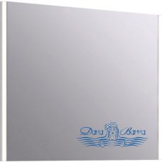 Зеркало Aqwella SM (SM0208) (80 см) с подсветкой