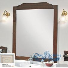 Зеркало Cezares Star (SCS85.04) (80 см) бело-бежевый