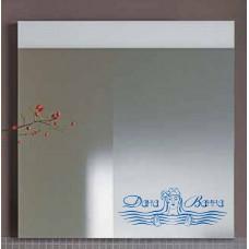 Зеркало Duravit DuraStyle (DS726900000) (100 см)