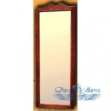 Зеркало Два Водолея Clio 500x1500