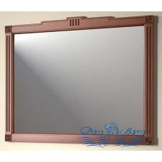 Зеркало Sanvit Франческо (106 см) орех, массив ольхи