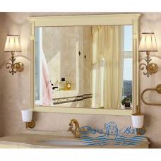 Зеркало Timo Aura 1000 (ваниль с золотом)