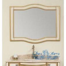 Зеркало Timo Elsa 1000 (слоновая кость с золотом)